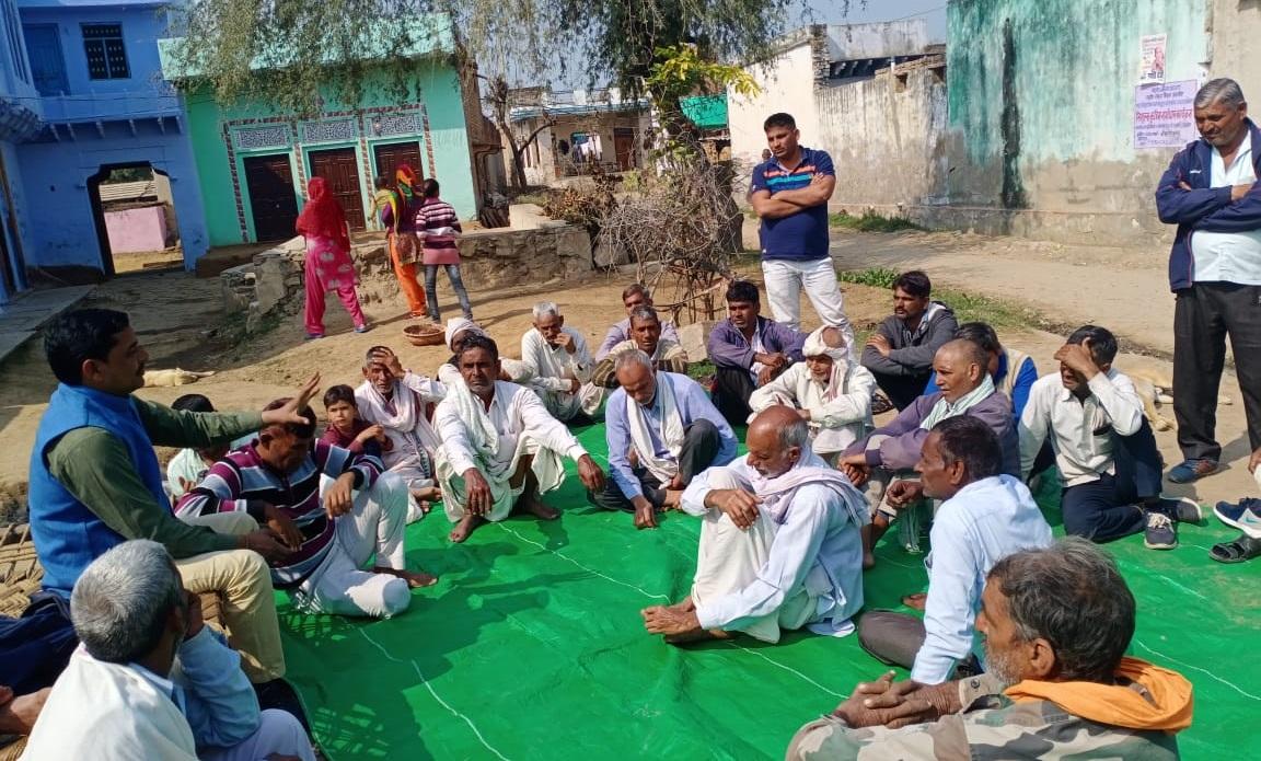 agribazaar's agri-entrepreneur programme